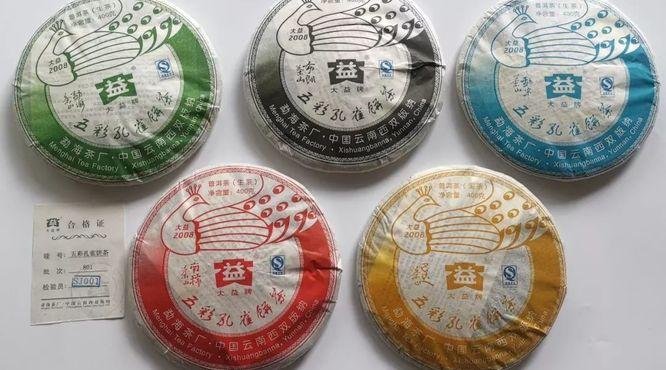 开箱鉴赏2008年大益五彩孔雀青饼