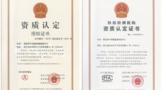 国家茶叶质量监督检验中心顺利通过2020年度全领域各项能力验证!