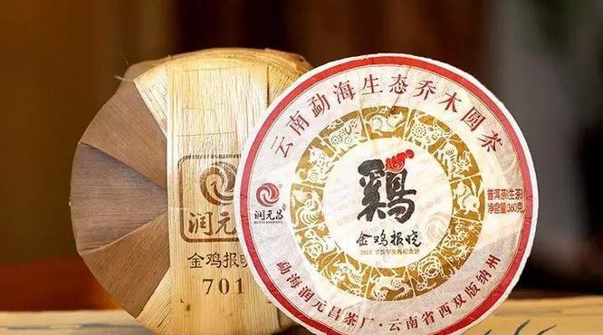 饱满厚实,甘香迷人:2017年润元昌金鸡报晓360克生茶