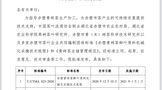中国茶叶流通协会2项团体标准正式发布