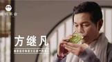 """黄山猴坑茶业有限公司获安徽省消费品工业""""三品""""示范企业称号"""