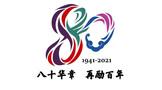 1941—2021,下关沱茶八十华章再励百年!