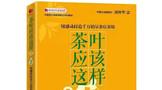 """刘仲华:经营是通过""""感动""""抓住顾客心的一门艺术"""