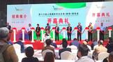 第十八届上海国际茶业交易(春季)博览会将在5月举行