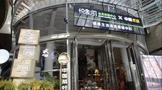 """中茶X大悦城:悦客会,一杯""""中茶""""开启2021"""