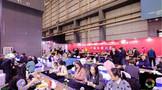 2020中国(东莞)国际茶产业博览会闭幕