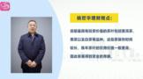 中吉号创始人兼董事长、深圳茶协会长杨世华做客财经频道,聊聊普洱茶投资的那些事儿