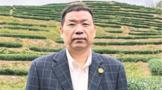 茶产业加速驶入快车道——记三明市政协委员李志忠