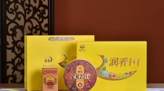 云元谷2021年春节茶礼组合:润养 1+1茶饼+陈皮丝
