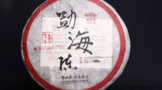 Wei xin jie tu 20210114162207