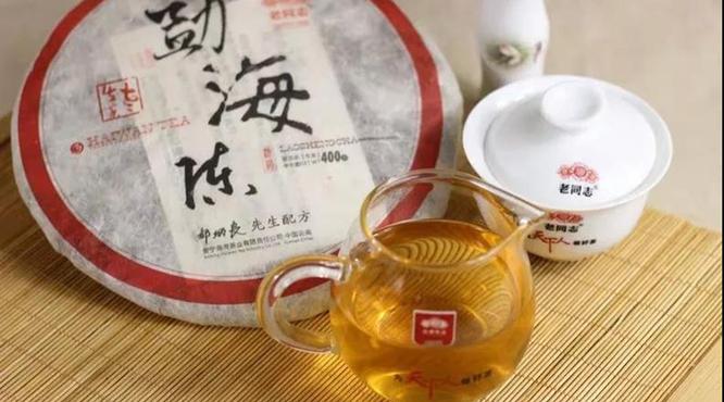 老同志2011年勐海陈生茶