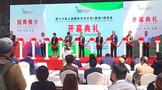 5月6日至9日!第十八届上海国际茶业交易(春季)博览会邀请函