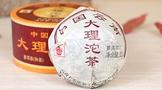 2017年下关大理沱茶:汤色红浓、口感香甜醇滑