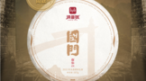 Wei xin jie tu 20210118101201