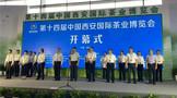 浐灞飘香,第十五届西安茶博会将于6月举办