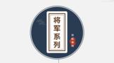 Wei xin jie tu 20210121160342