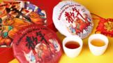 """海湾茶业年货伴手礼,有""""欢年""""更别致。"""