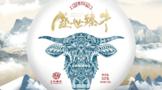 Wei xin jie tu 20210122092347