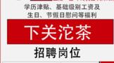 Wei xin jie tu 20210124093548