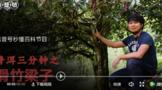 Wei xin jie tu 20210124135941
