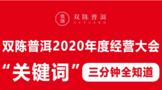 Wei xin jie tu 20210128091750
