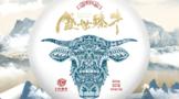 Wei xin jie tu 20210128155408