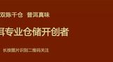 Wei xin jie tu 202102040944...