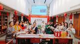 2021说茶·全国迎春茶会:全国联动,茶迎春天!