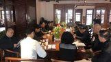 漳州市海峡两岸茶业交流协会召开2020年度工作总结会议