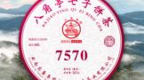 Wei xin jie tu 20210206094641