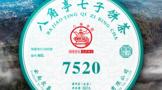 Wei xin jie tu 20210206102243