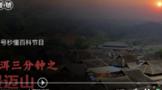 Wei xin jie tu 20210206112920