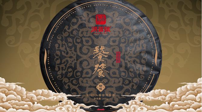 Wei xin jie tu 20210218144556