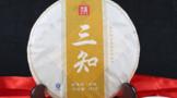 Wei xin jie tu 20210218170304