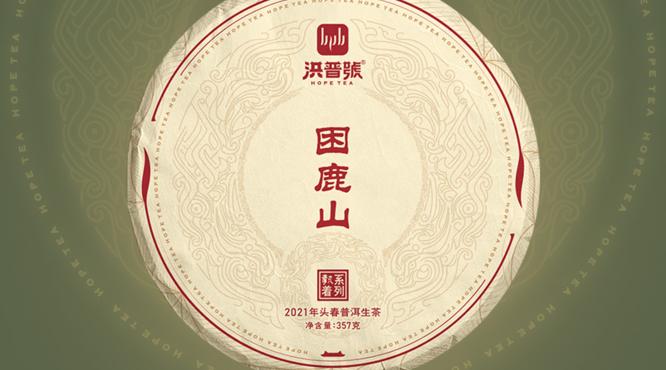 Wei xin jie tu 20210219100140