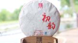 Wei xin jie tu 20210219102013