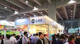 携手相邀第十届四川国际茶博会·首届西部新式茶饮加盟展!