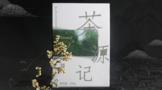 Wei xin jie tu 20210222113351