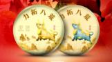 Wei xin jie tu 20210222153459