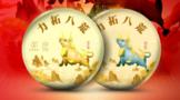 Wei xin jie tu 20210224092036