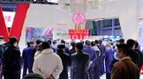 第十届四川国际茶博会重磅打造茶酒融合展