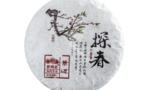 Wei xin jie tu 20210224155233