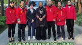 Wei xin jie tu 20210225105044