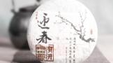 Wei xin jie tu 20210225155055