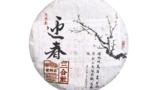 Wei xin jie tu 20210225160653