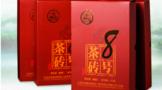 Wei xin jie tu 20210225163127
