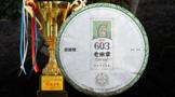 Wei xin jie tu 20210226105001