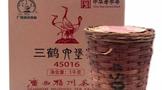 2014年三鹤六堡茶45016一公斤箩筐图鉴