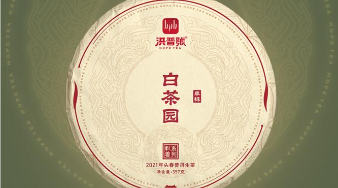 Wei xin jie tu 20210301111529