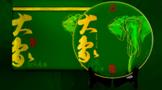 Wei xin jie tu 20210301140152